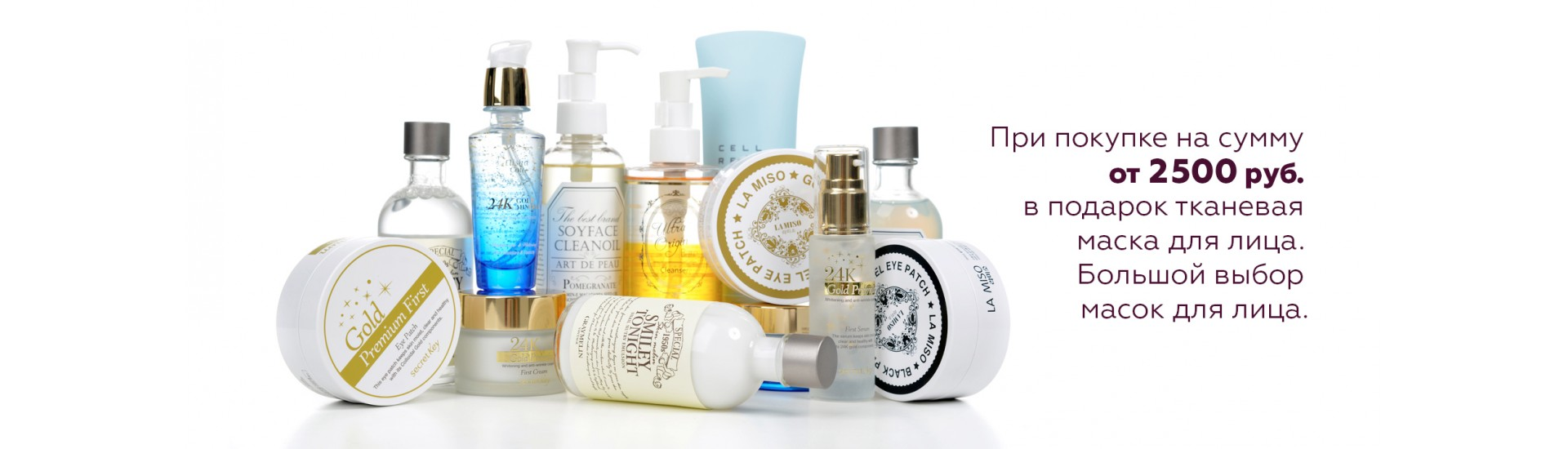 Kosmetika 3