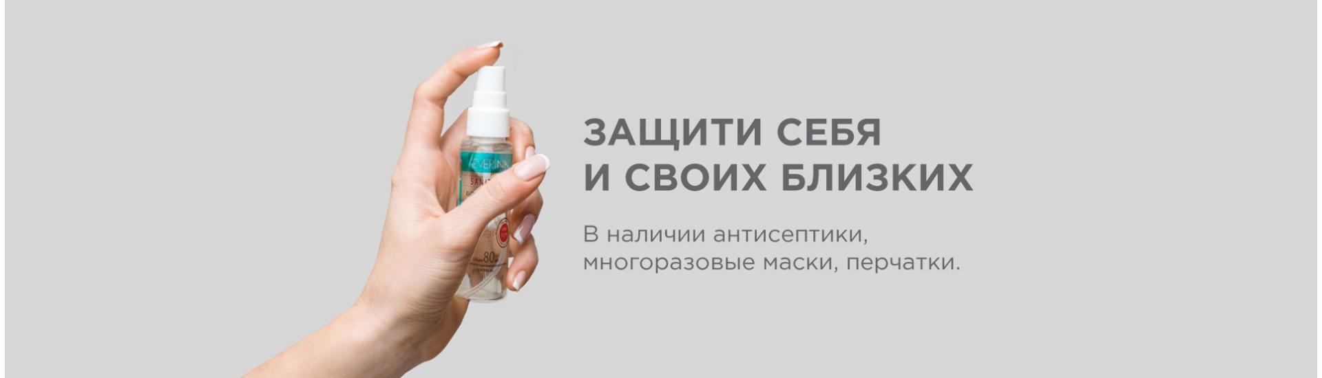 Kosmetika1