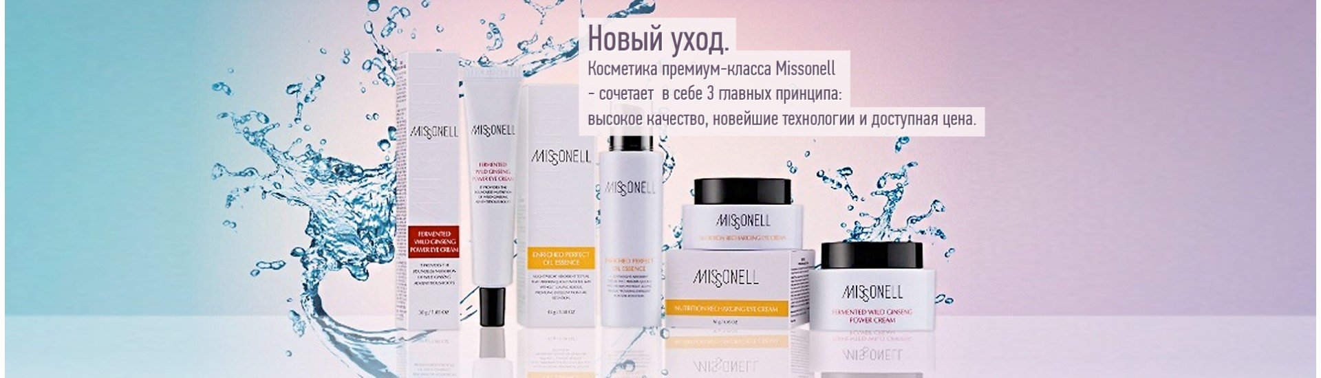 Kosmetika 2