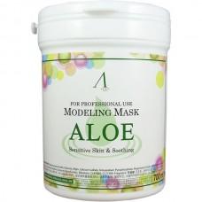 Альгинатная маска с алоэ (Container)