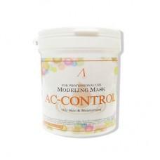 Альгинатная для проблемной кожи (Container)