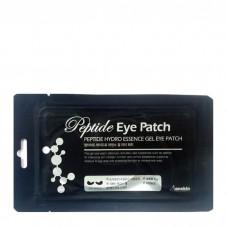 Гидрогелевые патчи для кожи вокруг глаз с пептидами