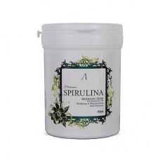 Альгинатная маска с экстрактом водорослей спирулины  (container)