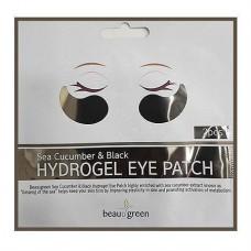 Гидрогелевые патчи с морским огурцом для кожи вокруг глаз (1пара)