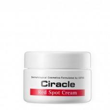 Крем лечебный для проблемной кожи