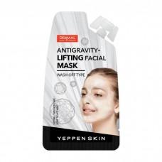 Лифтинг-маска для лица