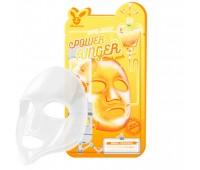 Витаминизированная маска для лица