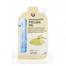 Пилинг-гель для лица