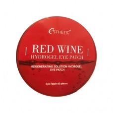 Гидрогелевые патчи для кожи вокруг глаз с экстрактом красного вина