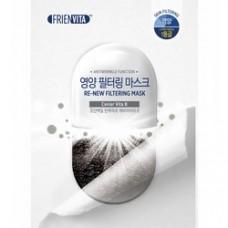 Тканевая маска с витамином В и черной икрой
