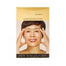 Гидрогелевая алмазная маска для лица