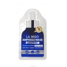 Ампульная маска с гиалуроновой кислотой