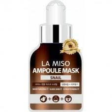Ампульная маска для лица с экстрактом улитки