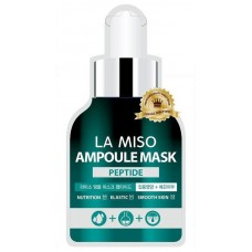 Ампульная маска для лица с пептидами