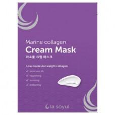 Кремовая маска для лица с морским коллагеном