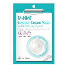 Тканевая маска для лица увлажняющая