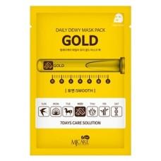 Тканевая маска с золотом