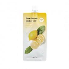 Ночная маска с экстрактом лимона