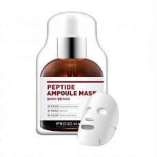 Антивозрастная ампульная маска с пептидами