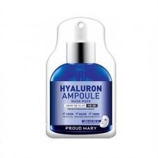 Глубоко увлажняющая ампульная маска с гиалуроновой кислотой