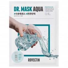Интенсивно увлажняющая тканевая маска