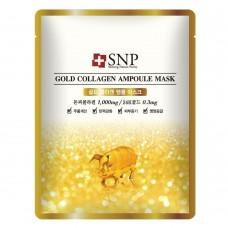 Тканевая маска с золотом и коллагеном