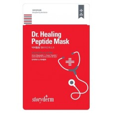 Пептидная тканевая маска